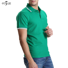 kalebo Brand clothing men's Polo shirt 65% cotton solid casual men's shirt good quality men's polo shirt to accept custom(China)