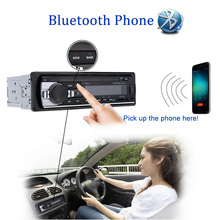 Auto 1 Din Car Stereo Radio Audio Player Receiver In-Dash FM Aux Input WMA WAV MP3 Player with SD/USB Port(China)