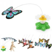 Wholesale 8 x 5.5cm Electric Rotating Colorful Butterfly and Bird Pattern Funny Cat Toys Pet Seat ScratchToy For Cats Kitten