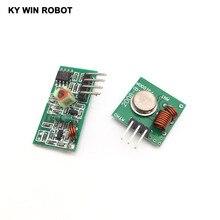 433Mhz RF Transmitter Receiver Module Link Kit ARM/MCU WL DIY 315MHZ/433MHZ Wireless arduino Diy Kit