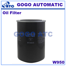 High quality oil filter W950 Screw air compressor oil filter air compressor air compressor(China)