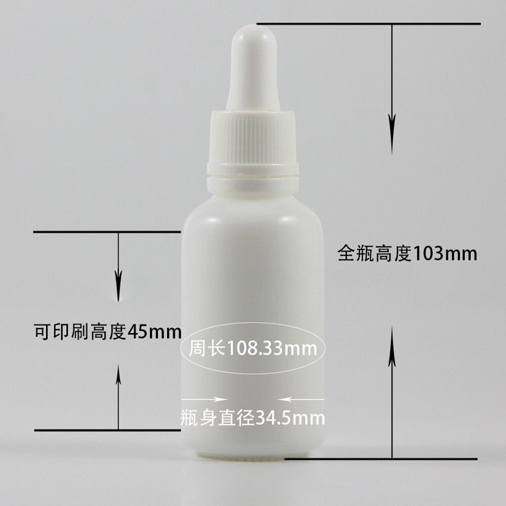 DBY21-30ml (6)
