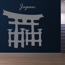 Religious Architecture Torii Gate Wall Stickers Living Room Wall Decor Vinyl Removable Japan Wall Decal(China)