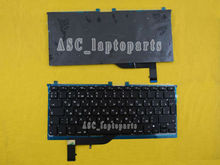 New RU Russian Keyboard For Apple Macbook Pro A1398 Laptop Black, Without Frame . With Backlit Board(China)