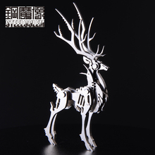 3D Detachable Stainless Steel Elk Assembly Model Present Gift For Boys High Quality Collection Silver Decoration 7.6*4.2*3.5cm(China)