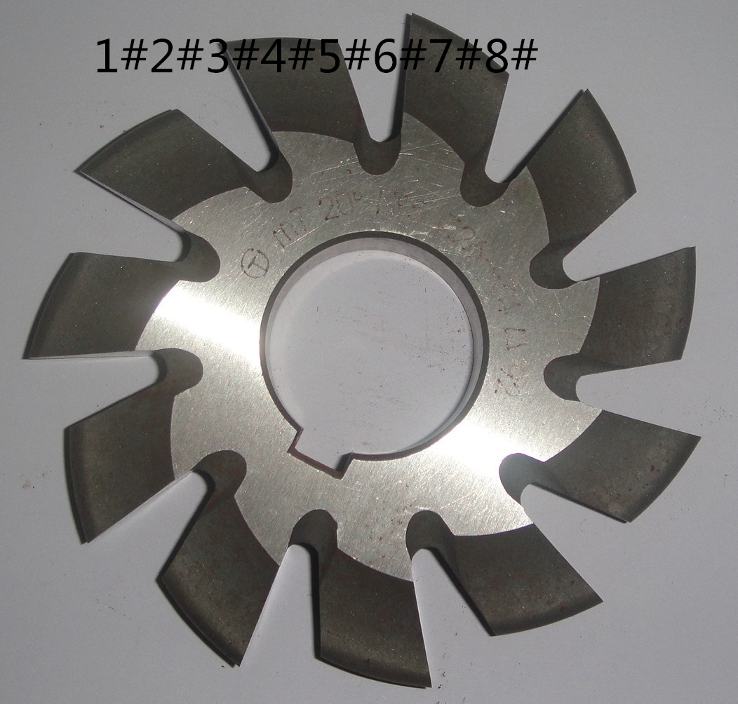 1PC Sold separately Module 7 PA20 Bore32 1#2#3#4#5#6#7#8# Involute Gear Cutters M7<br>