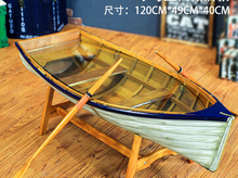 Do old decoration form tea coffee table. Belt OARS creative tea table. Window contracted table,(China)