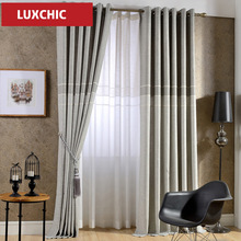 1 pc curtain and tulle japan Style Jacquard Thick Linen Modern Curtains for Living Room Window Curtains for Bedroom Custom Made(China)
