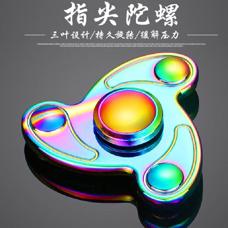 Corlorful Tornado Hand Tri-Spinner Fidget Toy Rotation Time Long Torqbar Hand Spinner Autism ADHD Kids/Adult Puzzle Toy