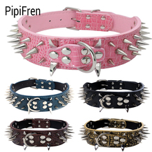 PipiFren A Big Dogs Collars Spiked Accessories Pitbull Supplies For A Large Dog Necklace Shop Pets Collar pettorina cane chien(China)