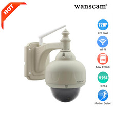 WANSCAM HW0038 Plug Play Wireless ip Camera Outdoor Home Security Wifi HD 720P CCTV IP Camera Rotate CCTV Cam(China)
