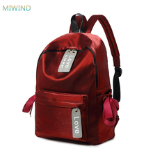 MIWIND 2017 New Women Casual Canvas Backpack Colorful Waterproof Daily Backpack School Bags For Teenagers Girls XM071(China)