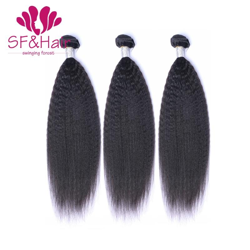 Hot Sale Unprocessed Brizilian Virgin Hair Kinky Straight Hair Weave Bundles Amazing Beauty Afro Kinky Human Hair Company <br><br>Aliexpress
