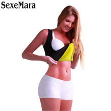 2017 New Sexy Shaper Shirt Women Neoprene Slimming Shaper Hot Shapers Shirt Redu Tops Chest Abdomen Bodysuit Vest 8HQR(China)
