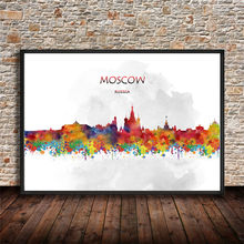 Watercolor Famous City Painting Abstract MOSCOW RUSSIA Modern Art Poster Wall Sticker House Decor Living Room Bar Cafe Bedroom(China)
