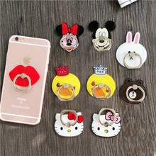 3D Ring Holder 360 Rotation Metal Finger Circle Cartoon Stand Support Superman for Smartphones Accessory New Rabbit Bear Hot