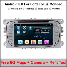 "2 Din 7"" Android 6.0.1 Car DVD Player Online Maps GPS Navigation 16G ROM WIFI 3G for Ford focus II Galaxy Transit Tourneo"