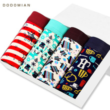 DO DO MIAN Mens Boxers Soft Modal Underwear Casual Funny Print Male Panties 3D Crotch Underwear for Gay Men cueca Boxers L-3XL(China)