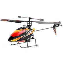 Original WLtoys V911 RC Helicopter 2.4G 4CH 3-axis Gyro Drone Toy Remote Control Drones Flying Toy Helicoptero Aircraft Kid Dron(China)