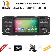 Quad Core 1+16G Android 5.11 CAR DVD player FOR JEEP Concorde/Dakota/Durango/Interpid car audio stereo Multimedia GPS Head unit