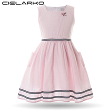 Cielarko Girls Dress Cotton Striped Pink Baby Party Dresses Classic Summer Children Frocks Kids Casual Clothing for Girl