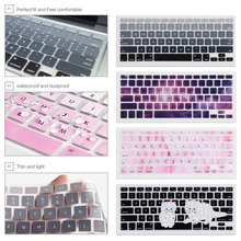 Sanheshun Cute Pattern Soft Silicone Keyboard Cover Protector Skin For Macbook Air 13 Protective Film(China)