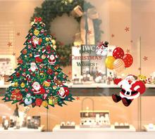 77*120cm Christmas Tree Wall Sticker Vinyl Removable Wall Stickers Home Wall Decor Poster vinilos paredes(China)