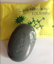 Tourmaline bamboo active energy Soap Charcoal active energy soap Concentrated sulfur soap For Face & Body Beauty Healthy Care(China)