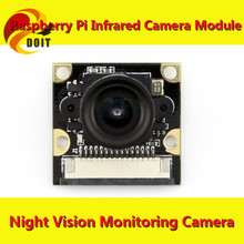 Official DOIT Raspberry Pie Camera Monitoring Micro Infrared Night Vision Webcam Module Pi Rpi Pcduino Beaglebone Black Bb Robot(China)