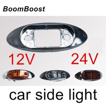 BoomBoost 1 piece Side Marker Lights Clearance Lamp Trailer Truck Bus Car 12V 24V red white yellow new arrival