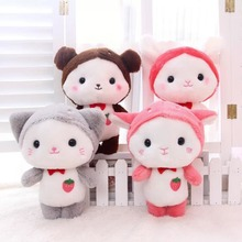 25Cm Cartoon Plush Bear Cat Bunny Toys Jumbo Stuffed Dolls Birthday Valentines Doll Baby Sleeping Doll Kid Christmas Gift one pc