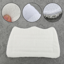 6pcs 30 * 18 * 2cm Replacement Pads For Shark Steam Mop Microfiber Machine Washable Cloths White Color