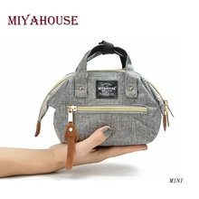 Miyahouse Famous Brand Mini Women Handbag Canvas Small Ladies Shoulder Bag Fashion Shell Design Female Clutch Bag(China)