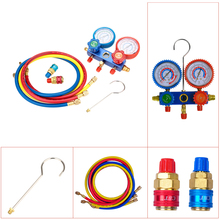 C0002 R-134A A/C Manifold Gauge Set R-134a Auto Air Conditioner with Colored Hose Coupler