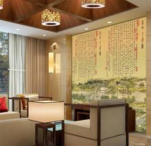 3D wallpaper/custom room mural/photo wallpaper/ancient Chinese paintings/background wall/Bedding/sofa/KTV/bar/Hotel/living room