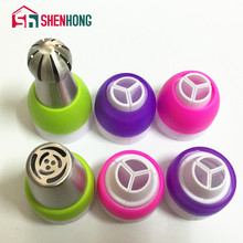 Ball Nozzle Tips Coupler Sphere Icing Piping Nozzles Converter 3 Hole Plastic Cake Decorating Tools for Russia Nozzle