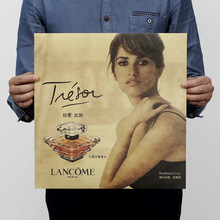 Famous brand/Cosmetics brand/Advertisement poster/kraft paper/bar poster/Retro Poster/decorative painting 37x36cm Free shipping