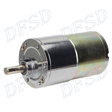 24V DC Gear Motor Variable High Torque 50RPM Gear Box Electric Reduction Motor