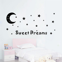 Beautiful the moon star islamic wall stickers home Children bedroom decor vinyl decals art For Kids Rooms Home Decor