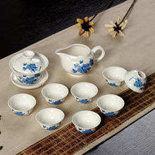 Manufacturers of Dehua blue and white porcelain jade porcelain set of Kung Fu tea set tea sets porcelain(China)