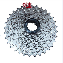 Buy SunRace Bicycle Freewheel 9 Speed 8 Speed Mountain Bicycle Cassette Tool MTB Flywheel Bike Parts 11T-32T for $24.51 in AliExpress store