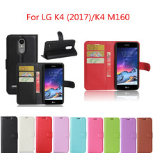 Buy Hot Selling LG K4, 2017/K4 M160 Case 5.0inch Wallet Style PU Leather Phone Back Cover LG K4 2017 M160 Cover Case for $3.22 in AliExpress store