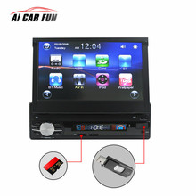 NEW RM-CW0013 1Din Car 7 Inch Retractable Screen MP5 Stereo Audio Player Mobile Phone Charging Car Multimedia AM/FM Radio Player()