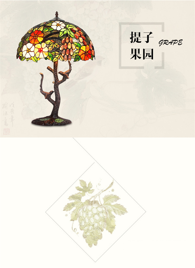 Double bird table lamp (4)