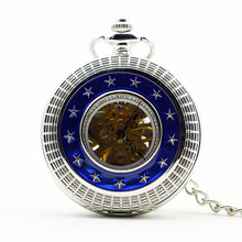 10pcs/lot PJX966 Bronze Hollow Star Mechanical Hand Wind Pocket Watch Men's Pocket Watch Wholesale