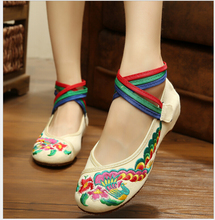 national wind Peacock Embroidery Ankle Strap flat shoes national wind old Beijing Chinese soft bottom cloth shoes