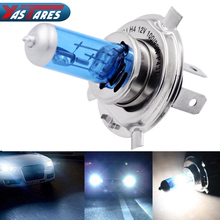 Buy 2pcs Car Headlight H1 H3 H4 H7 Xenon super Lamp Super White Car Auto Head Light halogen Bulbs 55W 100W 12V 5000K Fog lights for $1.03 in AliExpress store