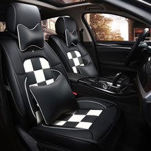Wear-resistant leather all-inclusive seat cover General purpose vehicle cushion(China)