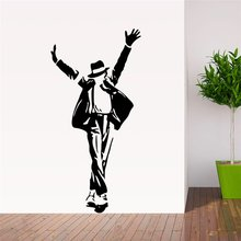 forever King of Pop Michael Jackson wall stickers music fans room decoration 8489. vinyl adesivo de paredes home decals art 3.5