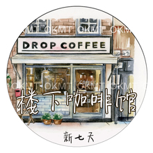 Coffee Shop Masking Tape Japanese Washi Tape Scrapbooking Washi-tape Papeleria School Tools Decorative Stationery(China)